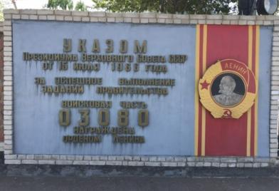 40 гарнизонный военный суд