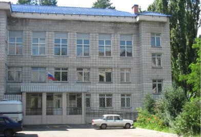 Мелекесский районный суд