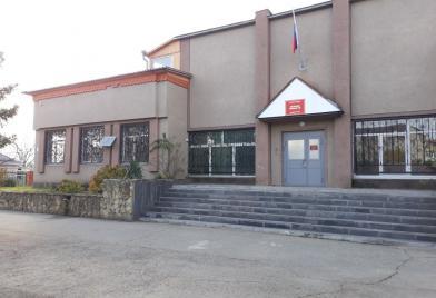 Мостовской районный суд