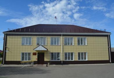 Называевский городской суд