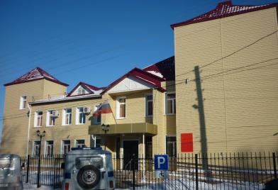 Нанайский районный суд