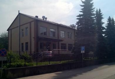 Неманский городской суд