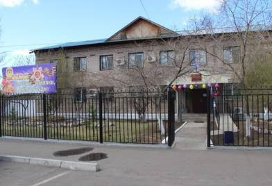 Нерчинский районный суд