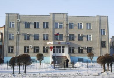 Новотроицкий городской суд