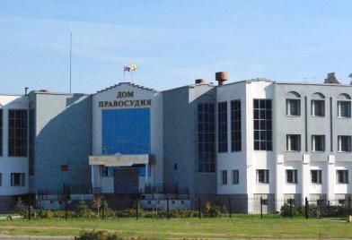 Новочебоксарский городской суд