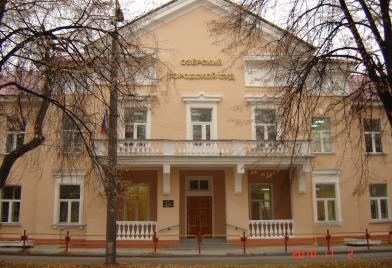 Озерский городской суд