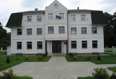 Озерский районный суд