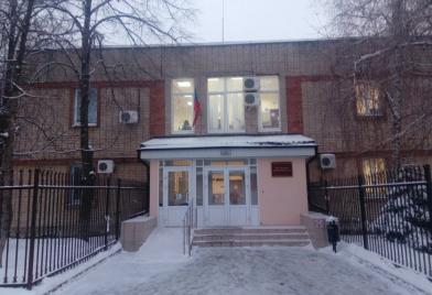 Аксайский районный суд