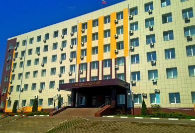 Октябрьский районный суд г. Белгорода