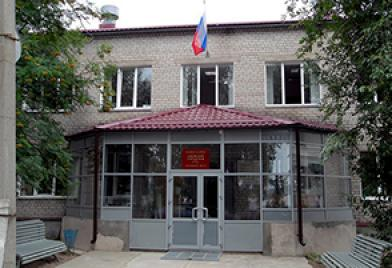 Онежский городской суд