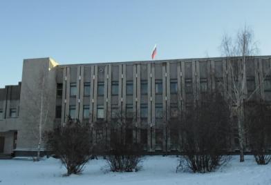 Алапаевский городской суд
