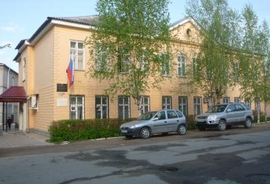 Островский городской суд
