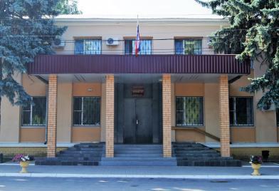 Острогожский районный суд