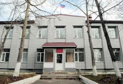 Охинский городской суд