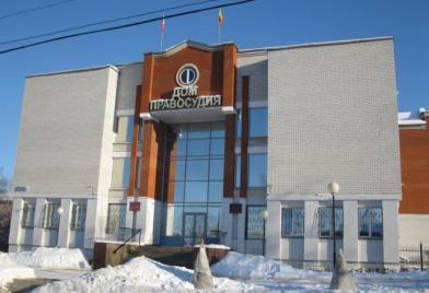 Алатырский районный суд