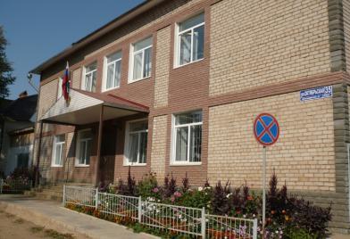 Очерский районный суд