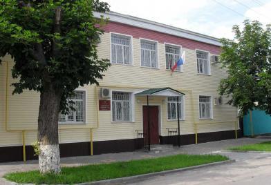 Павловский районный суд