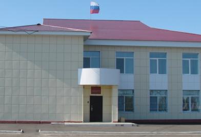 Павлоградский районный суд