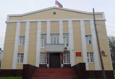 Алданский районный суд