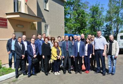 Александровск-Сахалинский городской суд