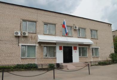 Пермский районный суд