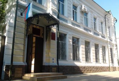 Петровский районный суд