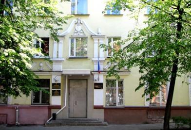 Петрозаводский гарнизонный военный суд