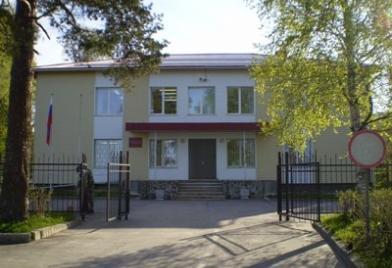 Питкярантский городской суд