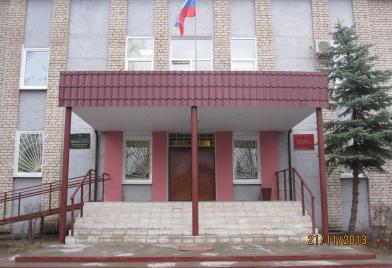 Порховский районный суд