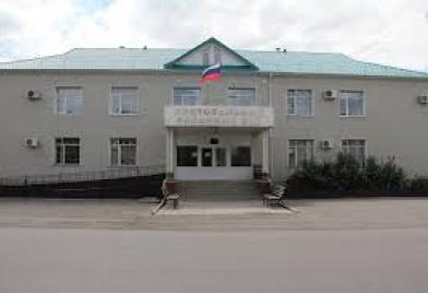Притобольный районный суд