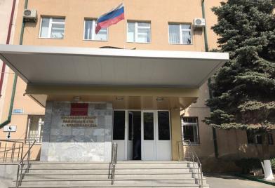 Промышленный районный суд г. Владикавказа