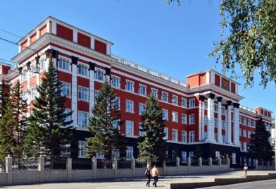 Алтайский краевой суд