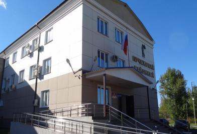 Пучежский районный суд