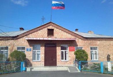 Алтайский районный суд