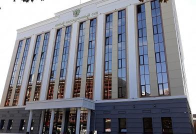 Пятый кассационный суд общей юрисдикции
