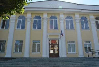 Алуштинский городской суд