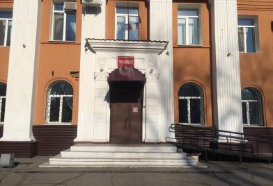 Райчихинский городской суд