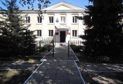 Ржаксинский районный суд