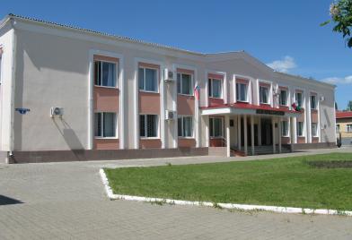 Ровеньский районный суд