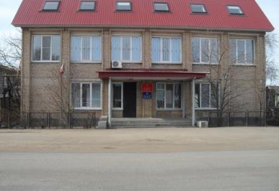 Сакмарский районный суд