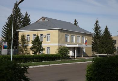 Саргатский районный суд