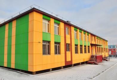 Анадырский городской суд