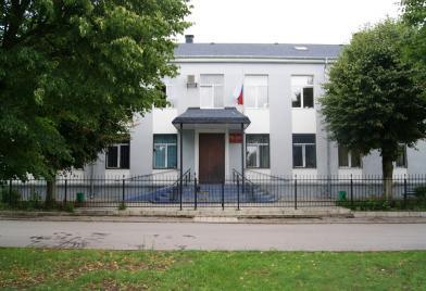 Светловский городской суд