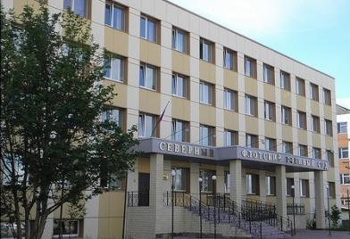 Северный флотский военный суд