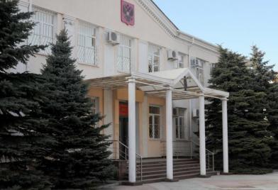 Анапский городской суд