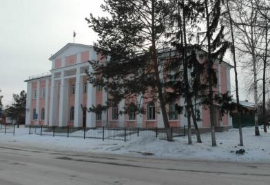 Сенгилеевский районный суд