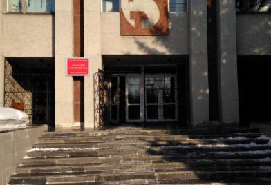 Ангарский городской суд