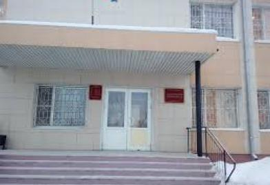 Славгородский городской суд