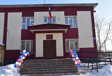 Смирныховский районный суд