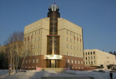 Снежинский городской суд